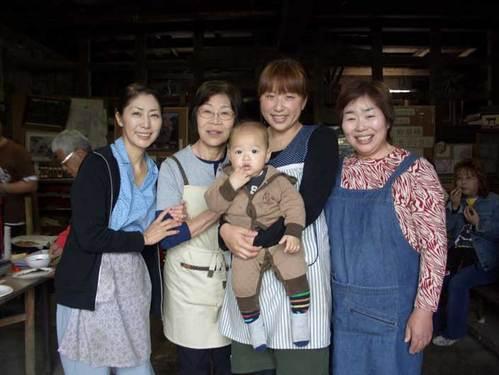 0962family1